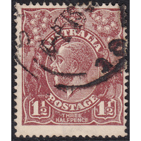 1&1/2d Brown, Large Multi Wmk, variety 5L27, 2nd State, GU